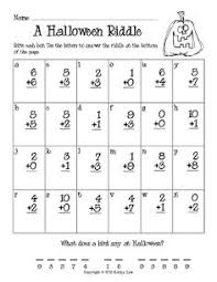 Halloween Multiplication Worksheets Coloring by Free Educational Halloween Printables For Kids Count Math And Free