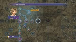 Final Fantasy X Remaster Light Curtain by Sphere Grid Final Fantasy Wiki Fandom Powered By Wikia