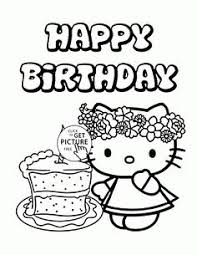 Happy Birthday Star Card Coloring Page For Kids Holiday Pages Printables Free