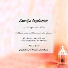 Quran Age Of Jahiliyah