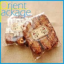 Energy Bar Packaging Bag
