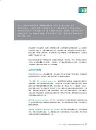 si鑒e pour piano adecco si鑒e social 100 images cher shares 學而知中文