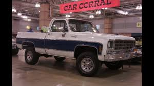 100 Chevy Trucks For Sale In Indiana 1979 K10 Fully Restored4x4Fully LoadedPBPS AC