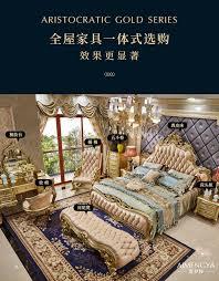 fabrik könig größe schlafzimmer möbel bett klassische luxus antike schlafzimmer sets buy schlafzimmer sets schlafzimmer möbel antike schlafzimmer