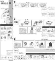 fuji chair manual fujifilm 25 user guide manualsonline