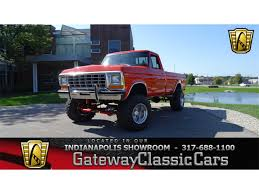 1978 Ford F250 For Sale In Illinois