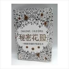 Secret Garden Chinese Version Adult Coloring Book Small