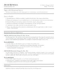 Resume Objective Server Ready Example Sample For
