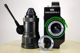 100 Krasnogorsk 2 Amazoncom 3 K3 Super 16mm Lens Recentering