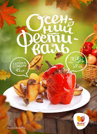 Nice Advertising Food Posters For R 2014 On Behance