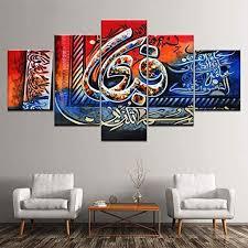 zhrmghg 5 teilig leinwand wanddeko islam allah die