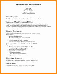Resume Templates Fors Majestic Sample And Cv Format For Fascinating Teachers Doc