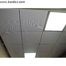 perforated fireproof aluminum integrated ceiling tile lay in