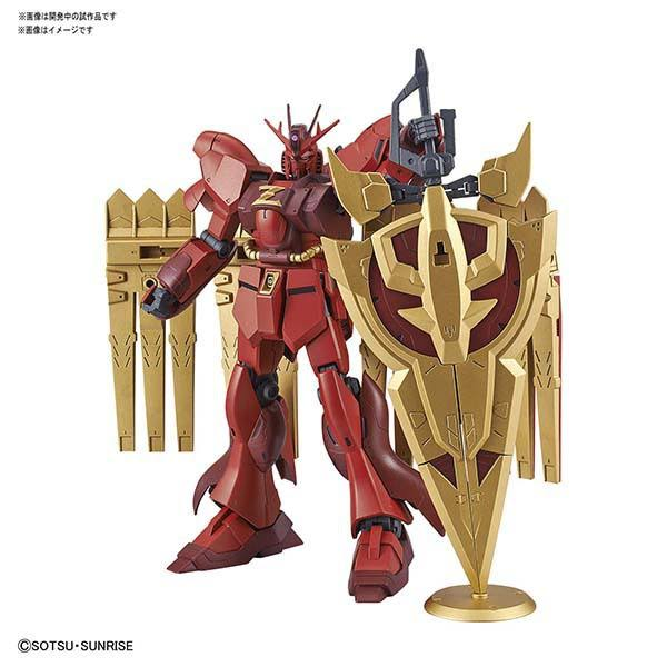 Bandai Nu Zeon Gundam Model Kit