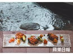 a駻ation cuisine 飲食籽 resort級享受hea食峇里菜 蘋果日報 果籽 飲食 20150730
