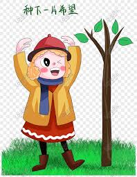Cute Arbor Day Cartoon Elements Larawan_Numero Ng Graphics ... Little Trees Coupon Perfume Coupons City Of Kamloops Tree Now Available Cfjc Today Housabels Com Code Untuckit Save Money With Cbd You Me Codes Here Premium Amark Coupons And Promo Codes Noissue Coupon Updated October 2019 Get 50 Off Mega Tree Nursery Review Online Local Evergreen Orchard Lyft To Offer Discounted Rides On St Patricks Day Table Our Arbor Foundation Planting Adventure Tamara 15 Canada Merch Royal Cadian South Carolinas Is In December Not April 30 Httpsoriginscouk August