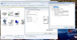 Hp Deskjet Printer Help by Hp Deskjet Ink Advantage 2135 Does Not Print Until The End Hp