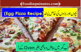 How To Make Delicious Egg Pizza Without Oven Complete Cheesy