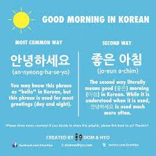 1768 best Korean Language images on Pinterest