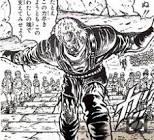 シュウ (北斗の拳)