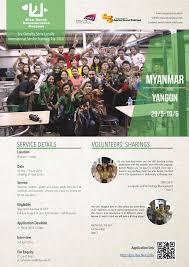 bureau d 騁ude valence 團體 organization youthab org