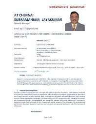 Extraordinary Sample Resume For General Manager Sales Also Hotel Duty Cv Template