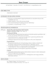 Administrative Assistant Example Resume For Office Sample Medical Health Administration Examples