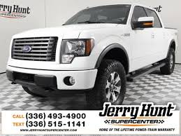 100 2012 Truck Of The Year Used Ford F150 FX4 In Lexington NC Jerry Hunt