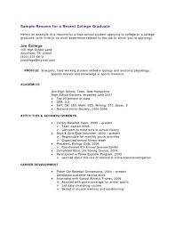 High School Student Resume Templates No Work Experience Students New