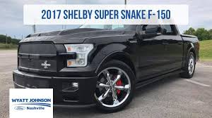 2017 Shelby Super Snake F-150 | 750hp SUPERCHARGED | For Sale ... Two Men And A Truck The Movers Who Care Faith Culture Archives Page 12 Of 25 Yellowhammer News Lincoln Tunnel Tow Truck Rerche Google Home Trucking Ipdent Contractor Agreement Regular Truck Driver Arlington Heavy Hauling Inc Locations And Key Contacts Proview Scania Poweer Ice Age Photos Worldwide Pinterest Ice Age Race For Sale Gateway Classic Cars American Bulk Commodities Facebook Stop Memphis Tn Our Featured Is 2016 Mack Pinnacle Chu613 Map Mp8 Engine 2018 Awf Tricounty Wild Game Cookoff