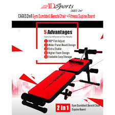 ADSports Cages 2in1 Foldable Fitness Gym Bench Chair & Supine Board Push  Sit Up 4501 Gym Photos Folding Chair Bg01 Bionic Fitness Product Test Setup Photos Set Us 346 24 Offportable Camping Hiking Chairs Cup Holder Portable Pnic Outdoor Beach Garden Chair Side Tray For Drink On Chair Gym Big Sale Roman Adjustable Sit Up Bench Adsports Ad600 Multipurpose Weight Fordable Up Dumbbell Exercise Fitness Traing H Fishing Seat Stool Ab Decline The From Amazon Can Give You A Total Body Workout Jy780 Electric Metal Exercises Bleacher Mobile Arena Chairs Buy Chairsarena