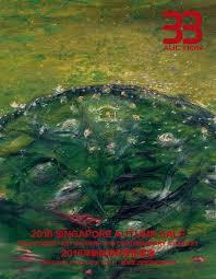 canap駸 en soldes 33 auction 2016 singapore autumn auction catalog by 33auction issuu