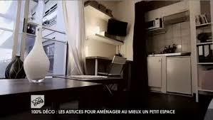 astuces pour aménager un petit studio astuces bricolage astuces pour aménager un petit espace minutefacile com