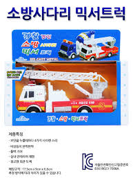 100 Cars Trucks Ebay MICA Fire Fighting Ladder Car Diecast Metal Display 135
