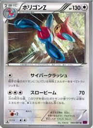 Giratina Ex Fairy Deck by Ancient Origins Review 60cards
