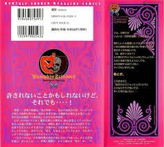 Pumpkin Scissors Manga Raw by Pumpkin Scissors 40 Read Pumpkin Scissors 40 Online Page 2