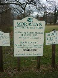 moravian tile and pottery works picture of moravian pottery and