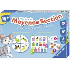 Jeux à Imprimer Maternelle Petite Section Dessintracteurfacile Club