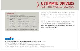 Motoring-Malaysia: Trucks: UD Extra Mile Challenge Is Back For 2018 ... My Swift Transportation Paycheck With 3277 Miles 2017 Wheels Ooida Cost Per Mile Calculator Expense Fee Pay The Real Reason For Driver Shortage Super K Trucking Newnan Georgia Longhaul Truck Driving Jobs 200 Radius Of Nashville Tn Sutherland Walmart Truck Driver Makes 3 Million Safe Local Ubers Selfdriving Went On A 120mile Beer Run To Make Careers Pin By Schneider Sales Infographics Pinterest Cfi Raises Pay Set Purchase New Trucks Best Home Furnishings Seeking Over The Road Dubois