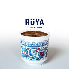 Turkish Coffee With Logo