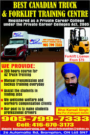 Watno Paar Punjabi Regional Class A Cdl Driver With Act Truck Driving Elgin Community College Ecc Traing Licensure Cerfication And Schools Trucking Carrier Warnings Real Women In Commercial Drivers License Wikipedia City Forklift School Toronto Advanced Heavy Job Corps Daytona Ontario Drivers Inrstate Home Facebook About Us Introduction To Jockey Operator Savannah Technical