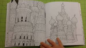 The Wandering Wondering City Coloring Book By Carlo Stanga Adult Review Flip Through