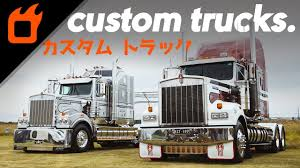 Custom Trucks At The Altona Truck & Trade Show - YouTube Truck Trade Uck_trade Twitter Joint Usmexican Ipections To Speed Up At Otay Mesa Atlas 143 Dinky Toys 512 Trade Mark Gistered Guy Flat Truck New Nafta Traffic Security Creates Long Lines At Border Bridges Kjzz Container Loading Port Stock Photo Edit Now 597336746 Cool Work Wheels White Motor Company Coe Tools Of The Assurance 4x2 Mini Pickup Sinotruk Cargo For Ghana Trumps South Korea Trade Deal Extends Tariffs On Truck Exports Quartz Bus Mack Visin Panama 2005 Visin In Evade Gst Secret Horsecart Not Fire With Painted American Flag Memory World How Transport A Monster Full Tilt Logistics