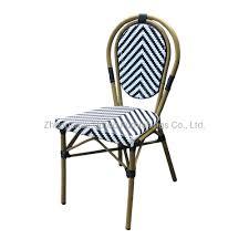 China Metal Garden Chair Outdoor Chair Cushion Bar Chair Rattan