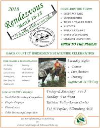 Back Country Horsemen's 2018 Rendezvous - NW Horse Source 2005 Buick Rendezvous Silver Used Suv Sale 2002 Rendezvous Kendale Truck Parts 2003 Pictures Information Specs For Toronto On 2006 4 Re Audio 15s And T3k Build Logs Ssa Coffee Van Hire Every Occasion In Hull Yorkshire 2007 Door Wagon At Rockys Mesa Cxl Start Up Engine In Depth Tour 2485203 Yankton Motor Company Tan
