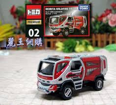 Jual Tomica Premium 02 Morita Wildfire Truck KL33STH21217 Di Lapak ... Dangerous Wildfire Season Forecast For San Diego County Times Of My Truck Melted In The Northern California Wildfires Imgur Lefire Fmacdilljpg Wikimedia Commons Fire Truck Waiting Pour Water Fight Stock Photo Edit Now Major Response Calfire Trucks Responding To A Wildfire On Motor Company Wikipedia Upper Clearwater Wildfire Crew Gets Fire Cal Pickup Stolen From Monterey Area Recovered South District Assistance Programs Wa Dnr New Calistoga Refighters News Napavalleyregistercom Put Out Forest 695348728 Airport Crash Tender