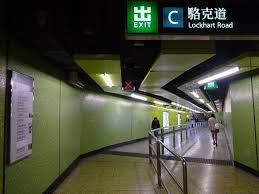 100 Exit C FileHK MTR Wan Hai Station Interior Exit Sign April 2016
