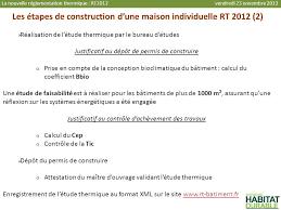 bureau etude thermique rt 2012 la règlementation thermique ppt télécharger