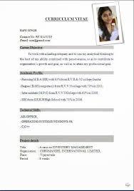 International Resume Format Free Download