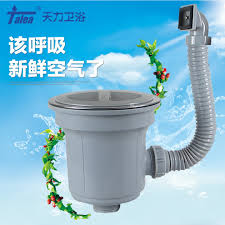 Install Sink Strainer With Silicone by China Silicone Sink Strainer China Silicone Sink Strainer